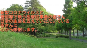 Photo_20200507184001